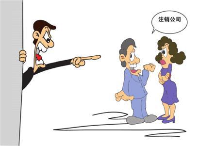 浦东区注册公司